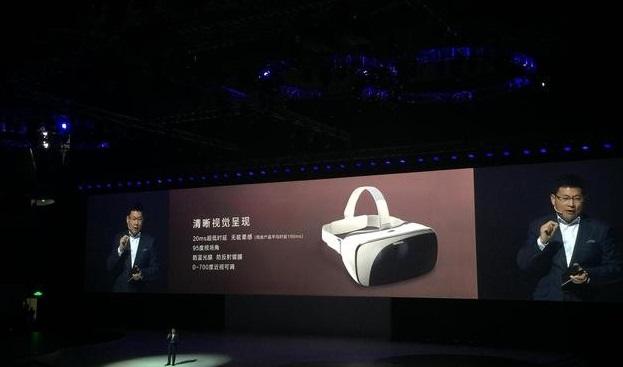 华为VR眼镜怎么样 亮相仍处于原型阶段