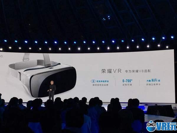 华为荣耀VR正式亮相:适配荣耀V8