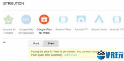 Android VR选项出现在安卓开发者控制台中