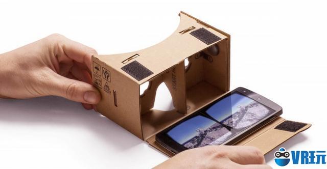 还在苦恼VR跟不上潮流节拍?十几块的谷歌VR方案喜大普奔