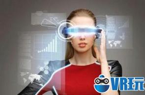 2016中国北京VR/AR应用与创新峰会