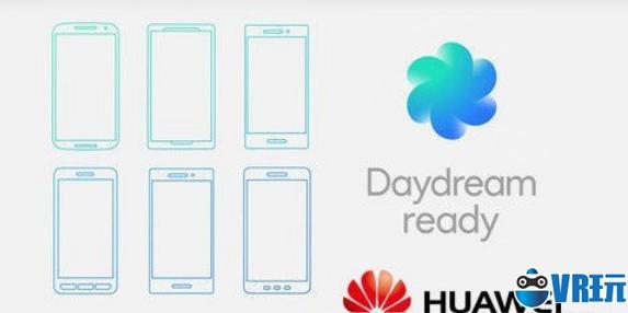 华为称秋季出Daydream手机,Mate 9还是Nexus 7P?