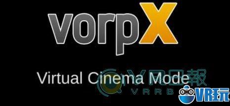 VorpX带你用HTC Vive畅玩经典游戏大作教程