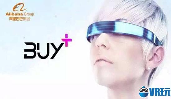 进军VR,阿里巴巴在拉勾招人了!