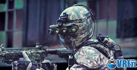 美军想要将虚拟现实运用到真正的战场上