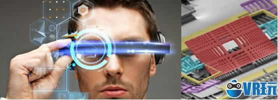 """MEMS技术应用于""""眼动追踪""""中,让其更好地支持VR/移动设备"""
