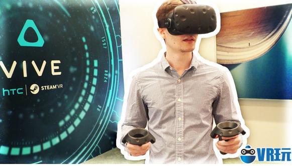 为什么移动 VR 空间位置追踪技术那么难?