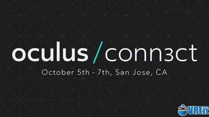 第三届 Oculus Connect 日期确定, Oculus Touch 第四季度发货