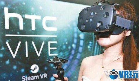 HTC Vive出现叠影器未全屏问题解决方法