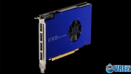 叫板英伟达,AMD也推出专业级工作站显卡