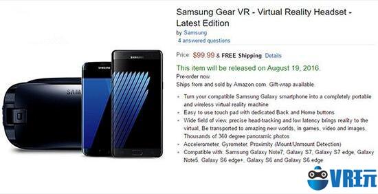 新款Gear VR已登陆亚马逊开启预售