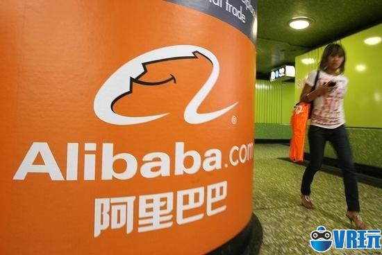 阿里巴巴将投数十亿美元扩大日用品销售