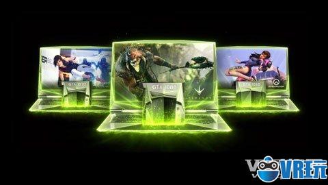 华硕新款VR-read笔记本电脑售价低性能高