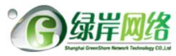 上海绿岸网络科技股份有限公司聘:VR游戏策划