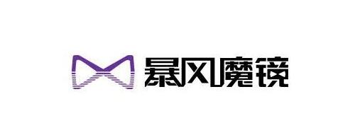 北京暴风魔镜科技有限公司招聘VR拍摄师