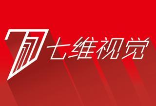 北京七维视觉科技有限公司招聘高级VR全景摄像师