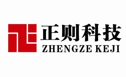 深圳正则科技有限公司招聘VR播放器高级开发工程师