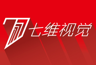 北京七维视觉招聘:VR内容运营