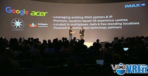 宏碁德国IFA 2016展上宣布StarVR即将发货