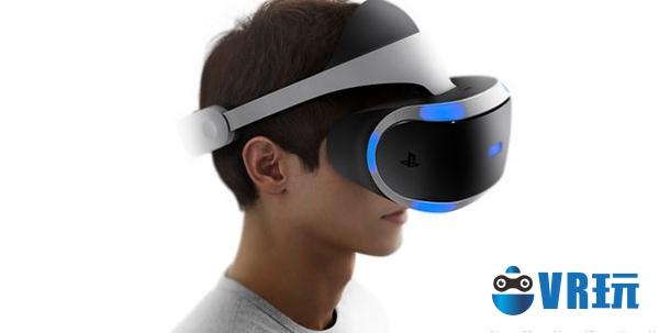索尼的PS VR:18英尺大屏玩《Horizon:Zero Dawn》