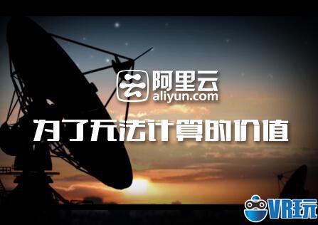 阿里、腾讯应邀参加AGF新疆动漫游戏展
