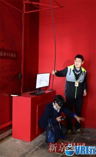 故宫首次使用VR技术展示瓷器考古