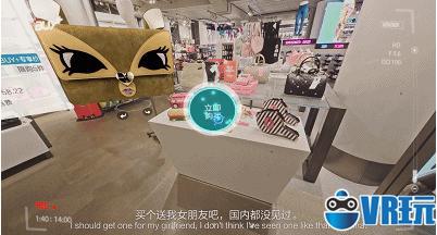 淘宝Buy+全套教程放出!分分钟教你学会用VR购物
