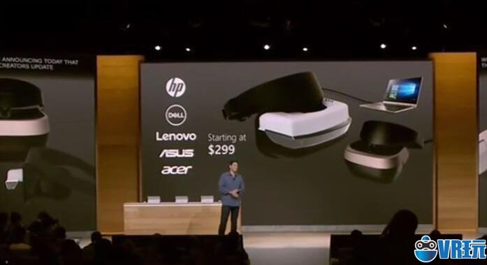 为了降低MR门槛,微软公布299美元混合现实头显