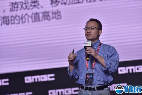 GMGC成都演讲|麒麟游戏首席运营官王本超 :回归初心 在细分领域做好精品游戏