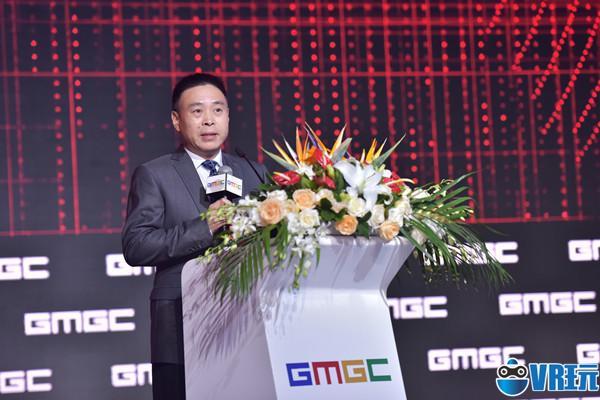 GMGC成都演讲| 成华区政府党组成员邓旭致辞