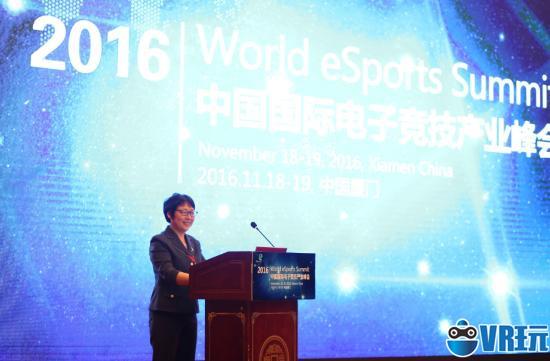 2016中国国际电子竞技产业峰会于厦门盛大开幕