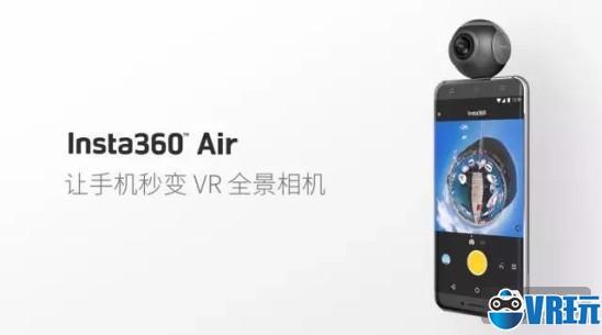 Insta360 Air海外众筹开启 99美元让安卓机变全景相机
