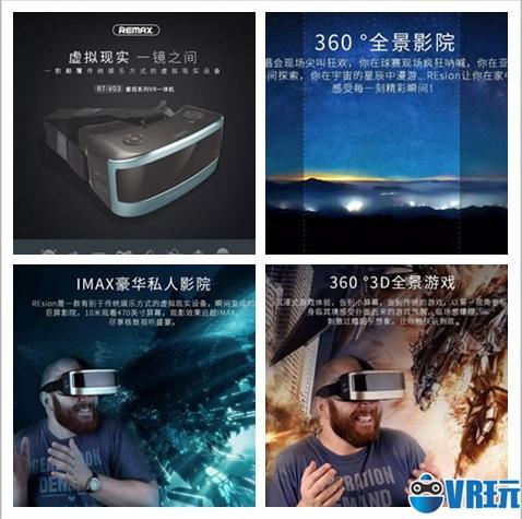 REMAX闪耀新疆智能生活展—生产让你感动的智能产品