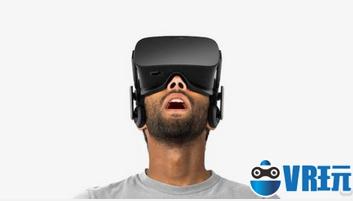 2017第三届世界3D虚拟现实与互动娱乐博览会暨高峰论坛