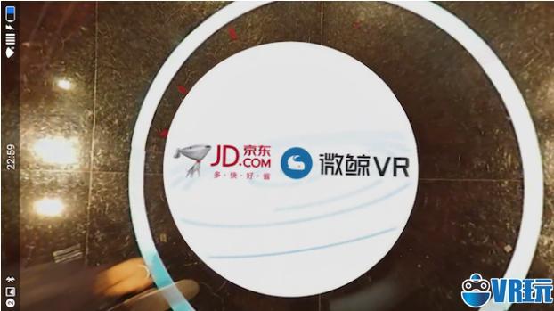 上周末京东和微鲸VR搞了一件事情:机器人大战VR直播