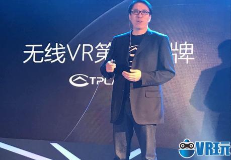 HTC Vive无线套装12月23日开启第二轮预售