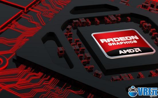 AMD RadeonRX490新消息:支持VR,价格或高于GTX1080显卡