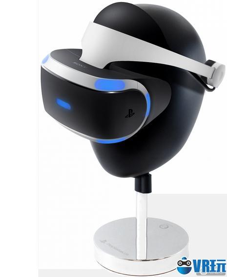 头盔没地放了?索尼推出PSVR官方支架