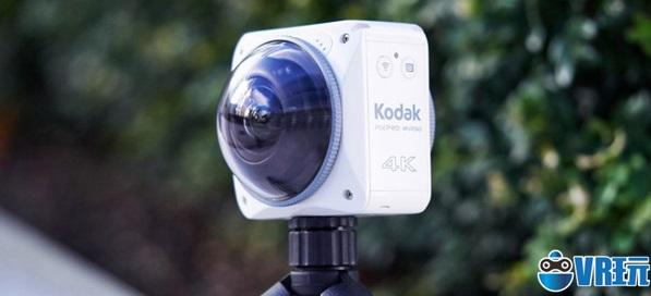 柯达PixPro 4KVR360售价499美元 1月份上市