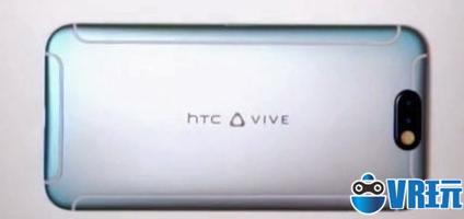 HTC Vive手机首曝!四条白带 辣坏眼睛