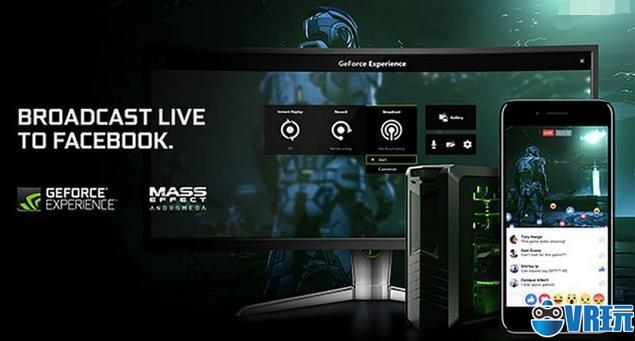 NVIDIA显卡驱动正式支持Facebook Live VR直播