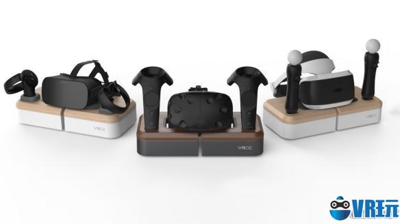 VR设备支架VR Dock开启众筹
