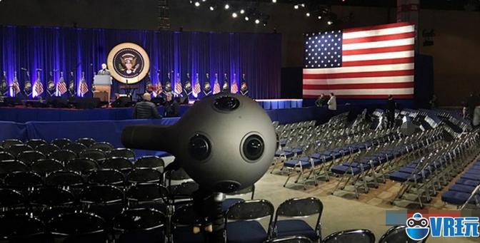 360度视频直播奥巴马告别演讲 他们是如何做到的