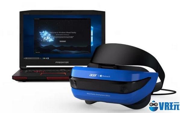微软宣布宏碁混合现实头显开发套件,将在月底发货