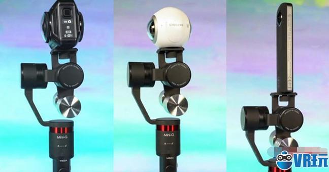 Guru 360°是首个为360度相机设计的3轴万向节
