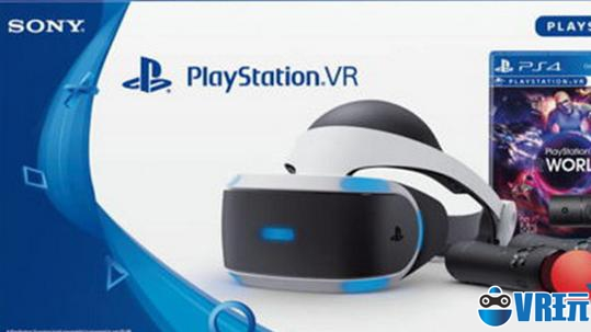 国行版索尼PS VR新到货