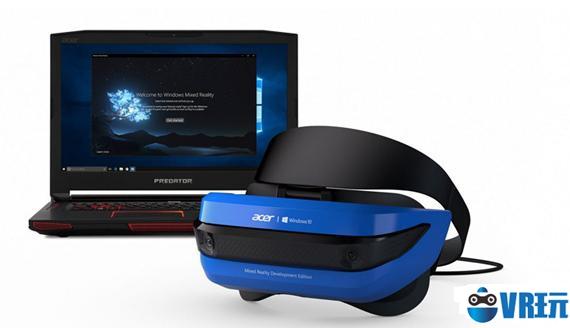 微软MR头显宏碁VR的上手印象