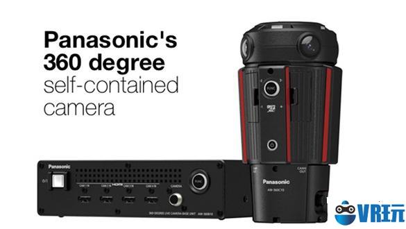 8月上市,松下推出实时拼接4K 360度相机