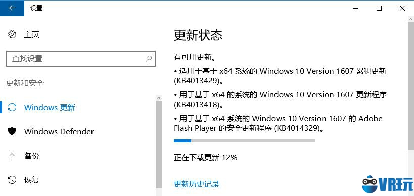 Win10一周年累积更新补丁KB4013418和KB4013429下载地址