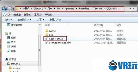 appdata文件夹有什么用途?C盘appdata可以删除吗?